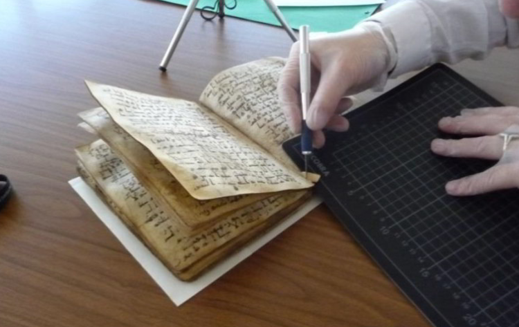 Early Copy of Quran