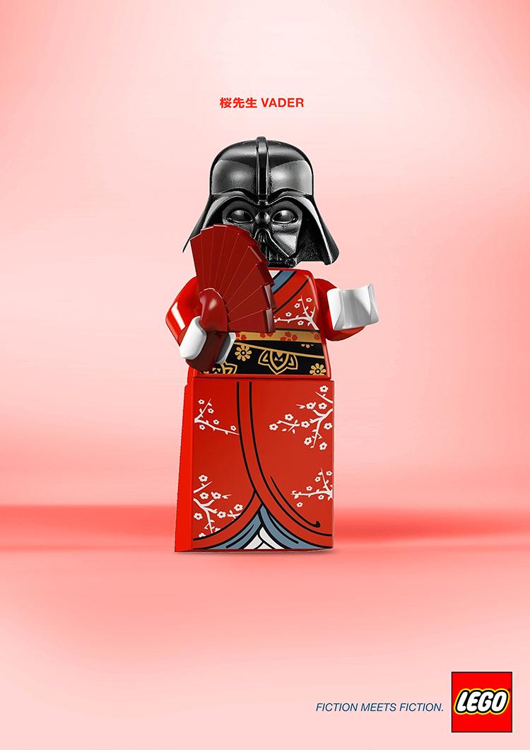 Geisha Vader