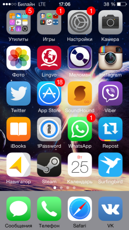 share apps on iphone homescreen a simple app for images of smartphone 16112