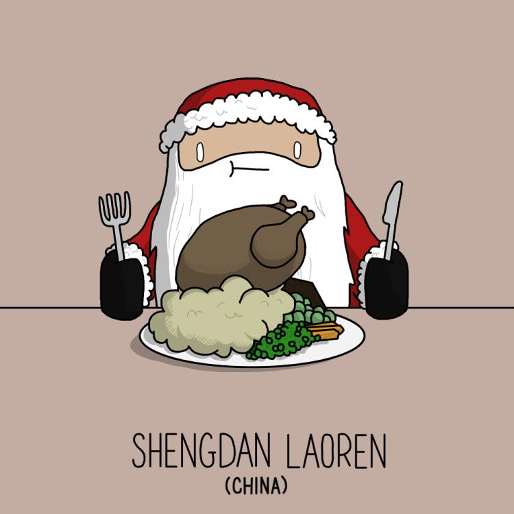 shengdan