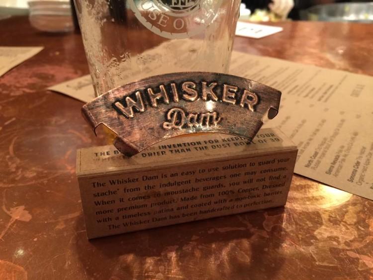 whiskerdam6