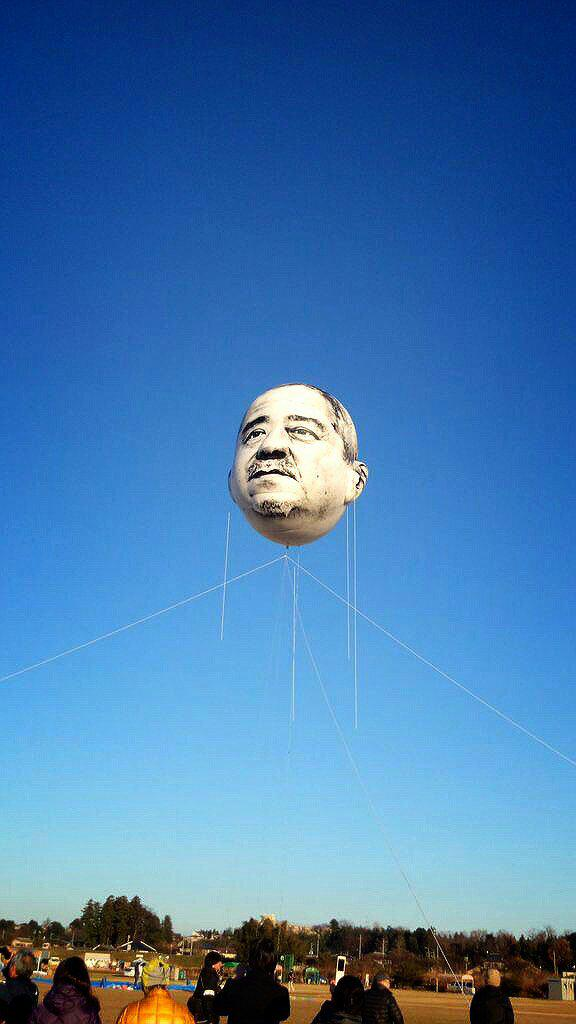 Old Man Balloon Flies Over Japanese City