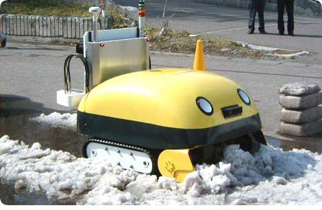 Yuki-Taro, An Adorable Self-Guided Robotic Snowplow That Turns Snow Into Compact Bricks