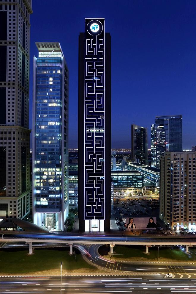 Maze Tower World's Largest Vertical Maze