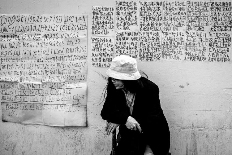 San Francisco Street Photography by Travis Jensen