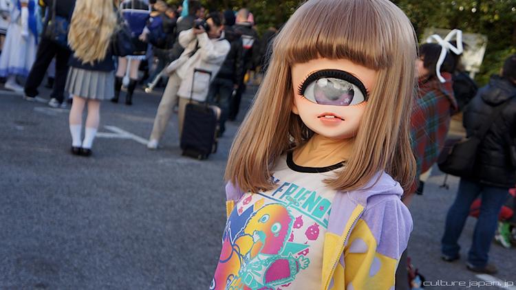 Cyclops Girl Cosplay