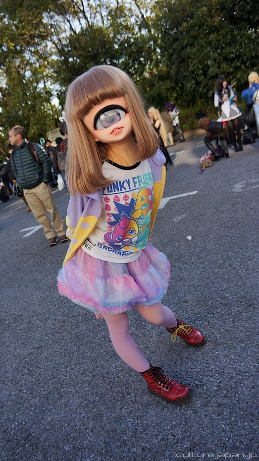 Cyclops Girl Cosplay