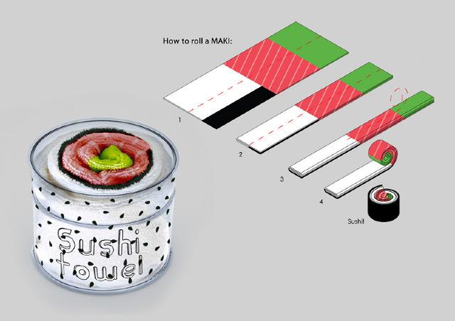 sushi towel 2