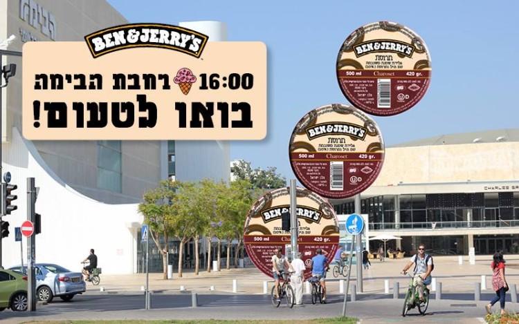 Charoset Ice Cream Promo