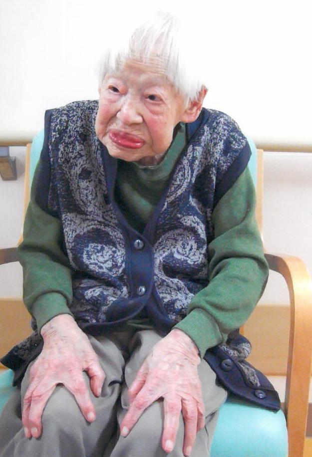 Misao Okawa,The World's Oldest Living Person, Celebrates Her 117th Birthday in Osaka, Japan