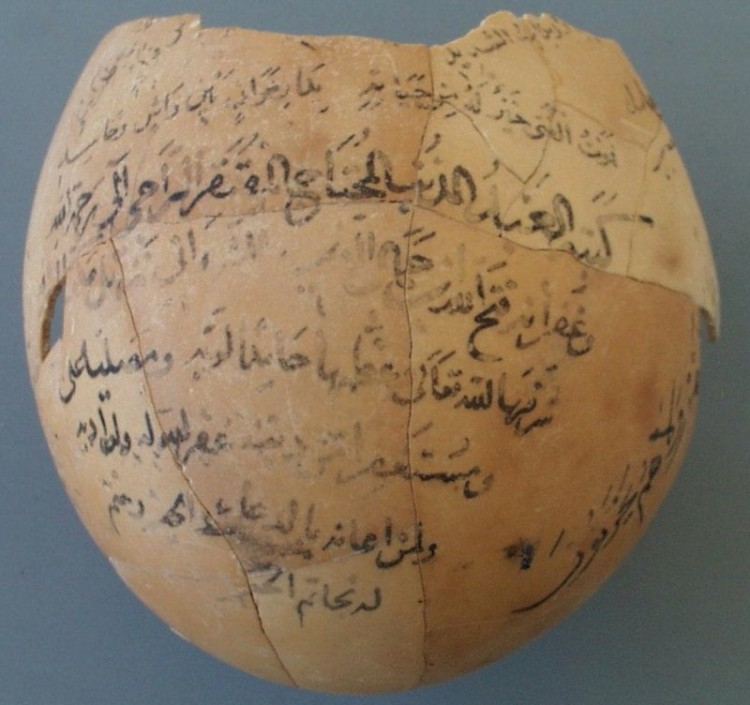 Arabic text on egg