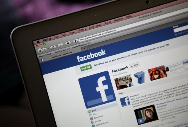 Facebook Divorce Papers