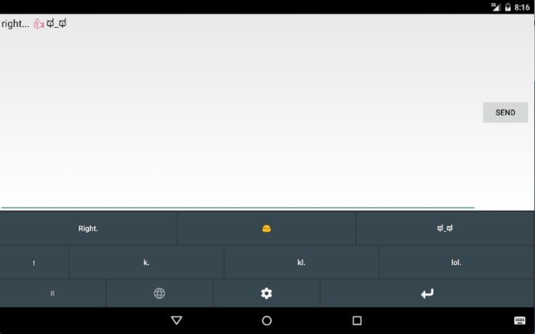 kboard screenshot