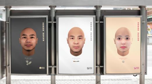 DNA Anti-Litter Campaign