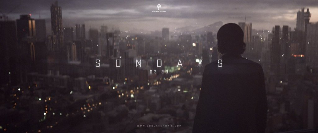 'Sundays', A Gorgeous Short Dystopian Sci-Fi Film About the End of the World