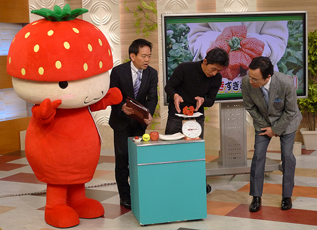 strawberry and mascot