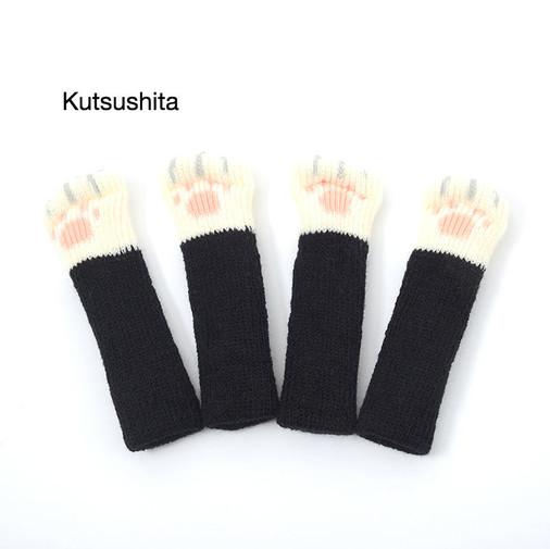 Nekoashi Chair Socks