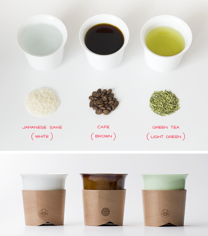 haori cup colors