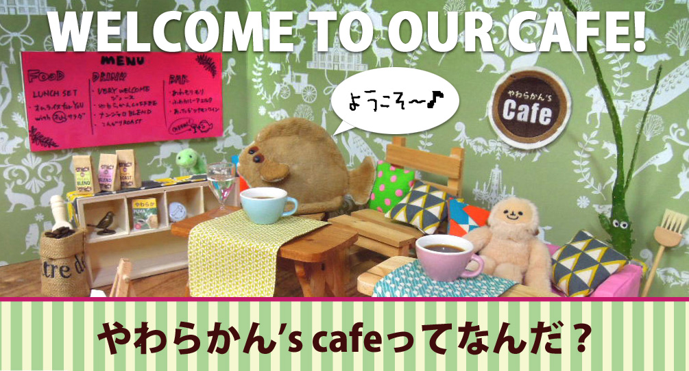 A Full Service Cafe in Tokyo, Japan That Caters Exclusively to Stuffed Animals
