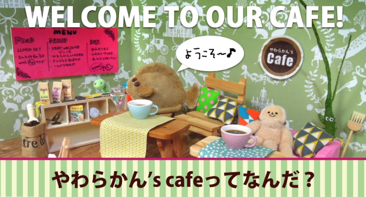 Stuffed Animal Cafe