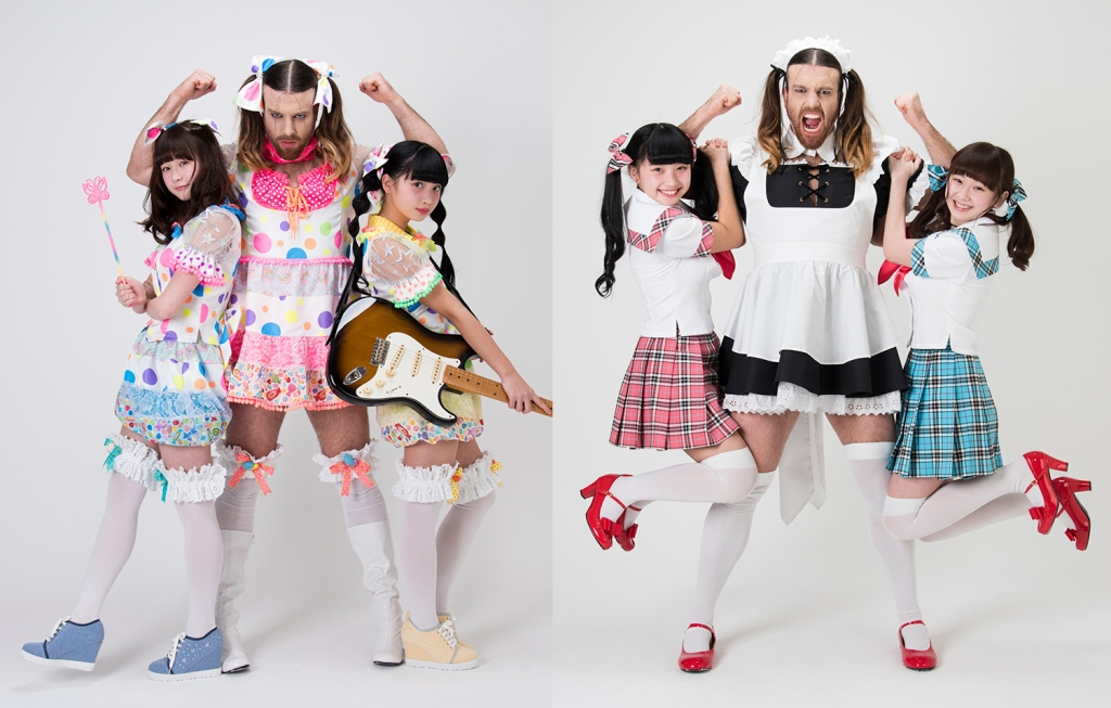 LADYBABY, A Japanese Entertainment Group Featuring Two Teen Girls and a Cross-Dressing Bearded Man