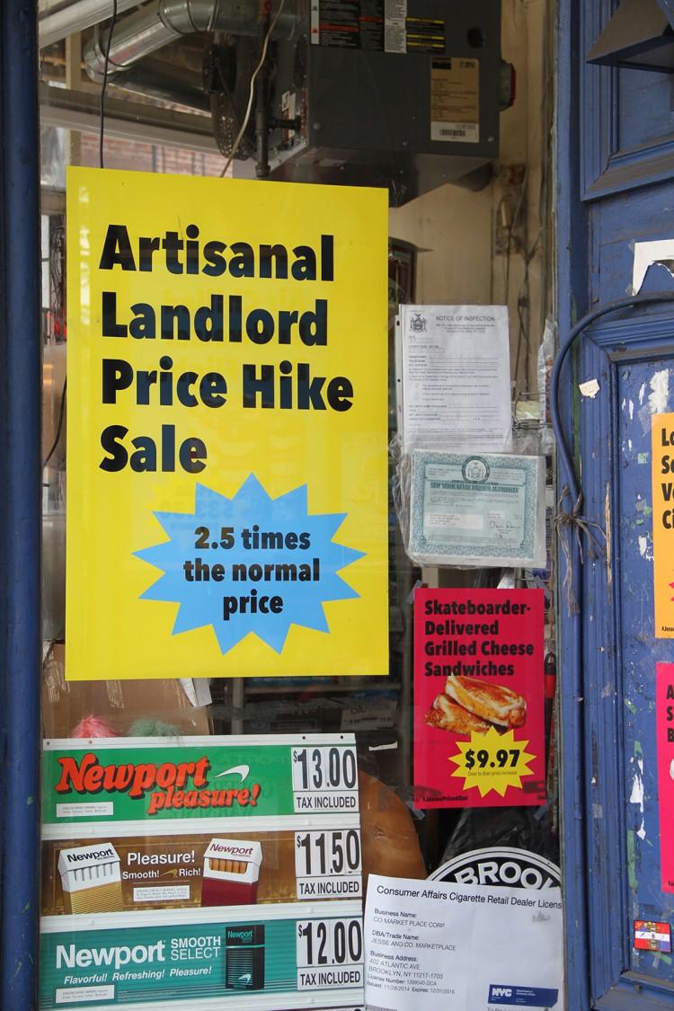 price hike sale 3