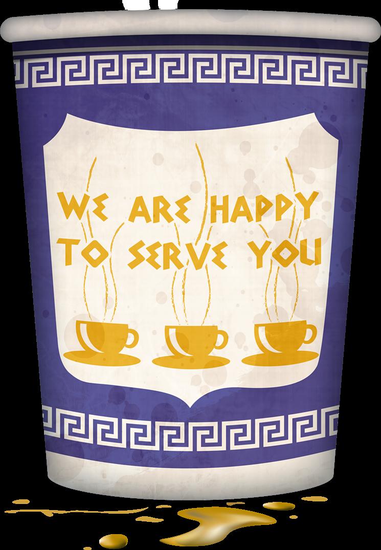 Anthora Cup Emoji