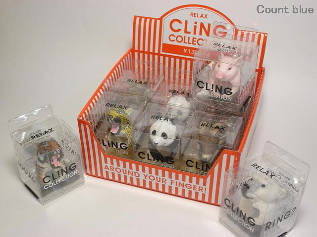 Cling Ring Collection