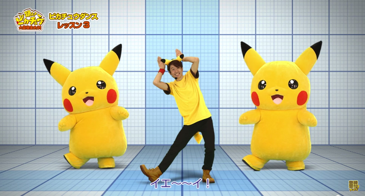 pokedance2