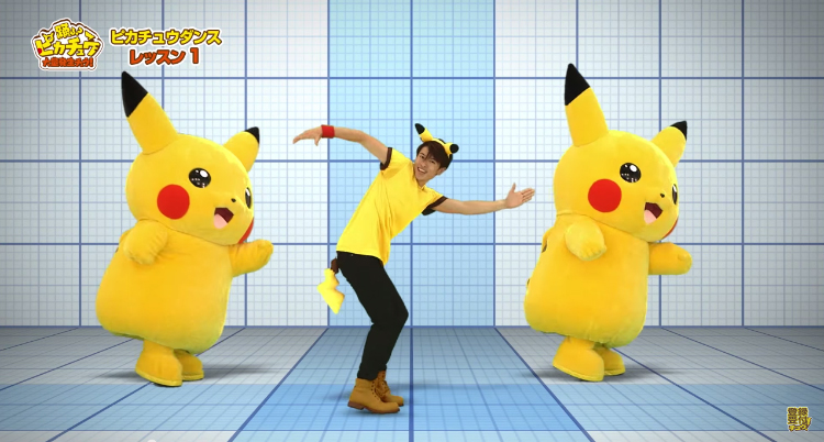 pokedance3