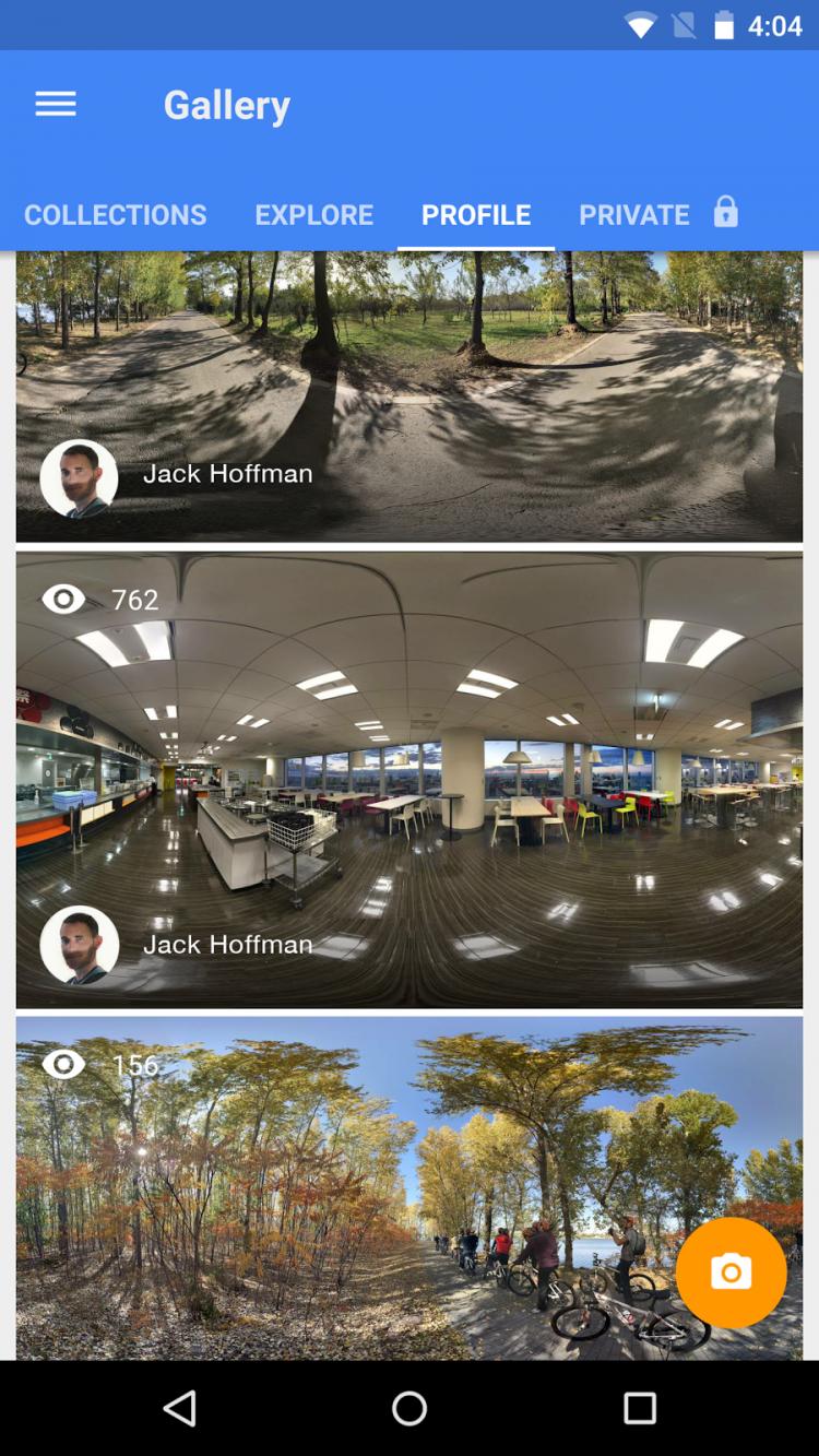 Google Street View App Sample Views