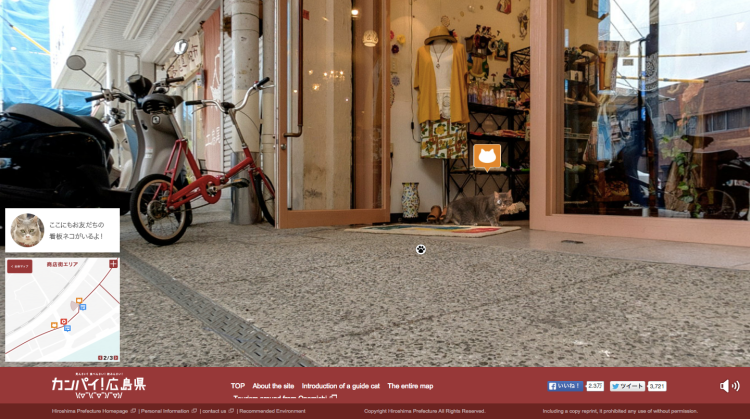 Onomichi Cat Street View Cat Icon