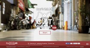 Onomichi Cat Street View Icon