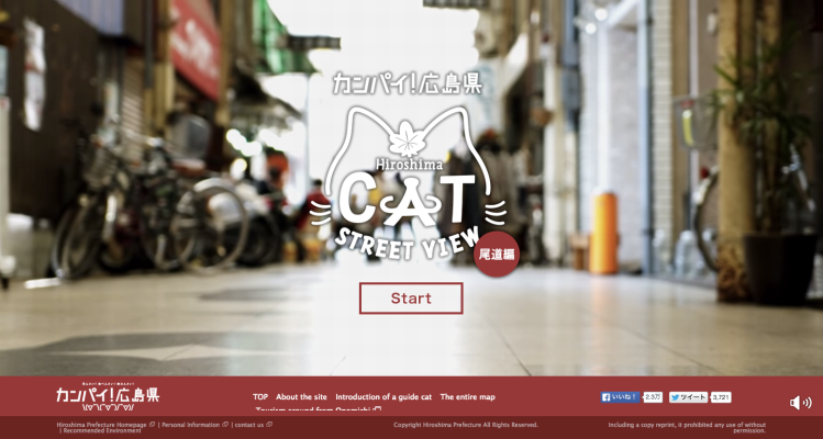 Onomichi Cat Street View Icon