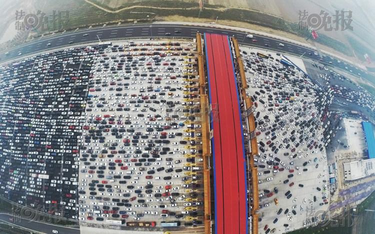 Beijing Traffic Jam Ariel 2