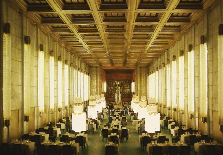 MMC Dining Room