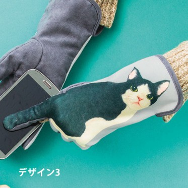 Smartphone Cat Glove