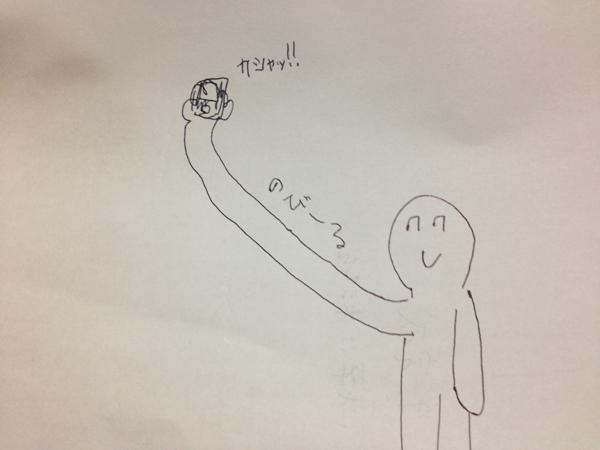 Selfie Arm Sketch