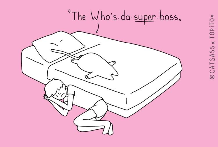 Super Boss