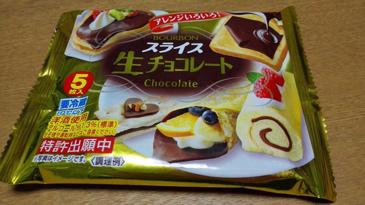 Sliced Chocolate