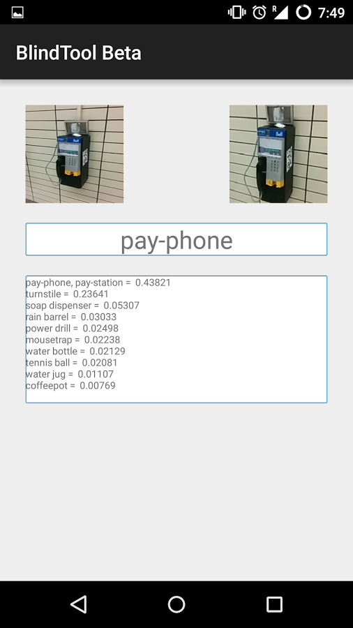 BlindTool Payphone