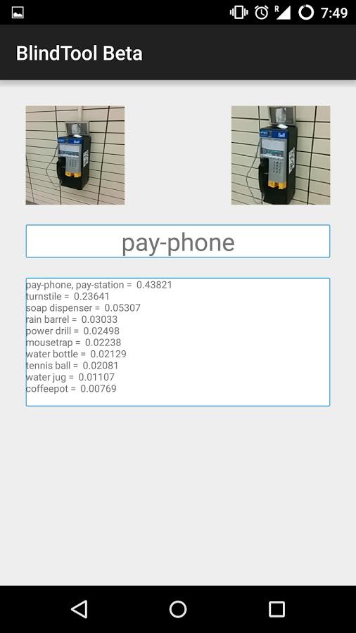 BlindTool Payphone