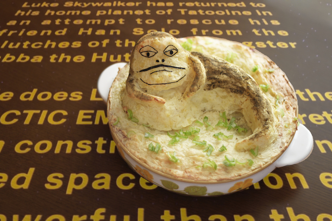 Jabba Reel