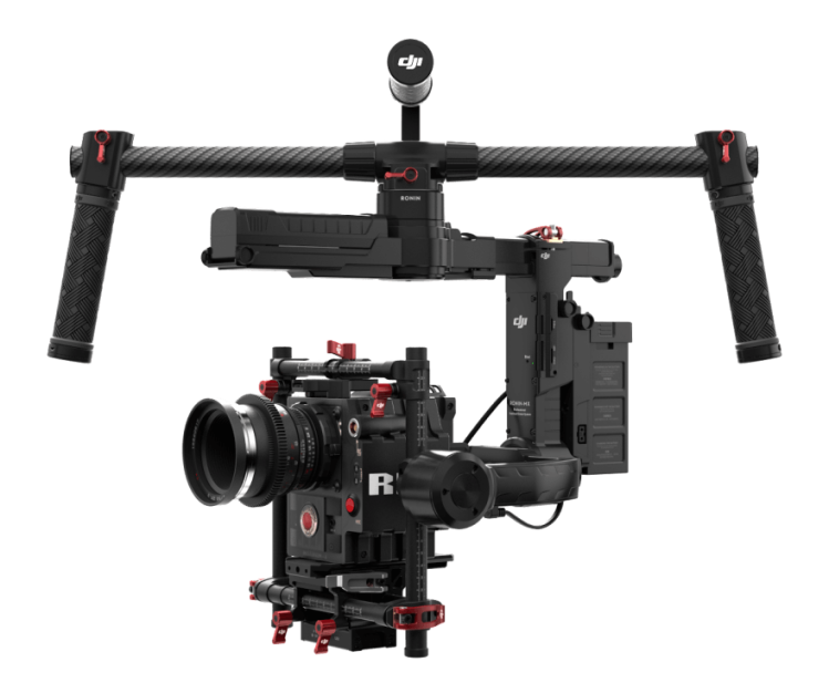 DJI Ronin MX Side View