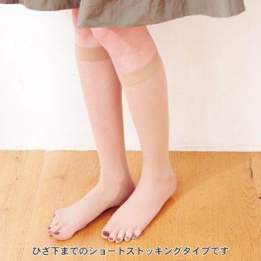 Knee High
