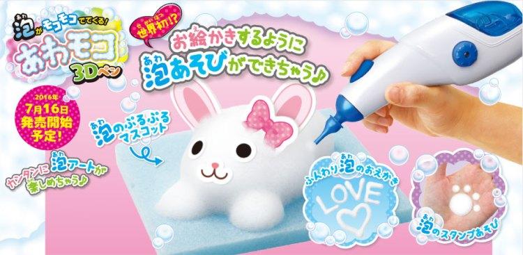 3D Printing Bubble Pen
