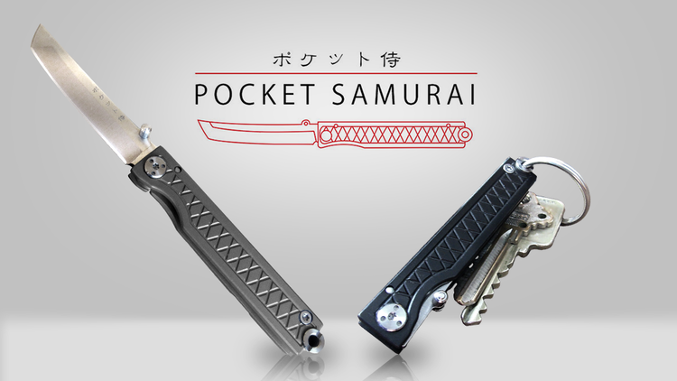 Pocket Samurai – Titanium Keychain Knife