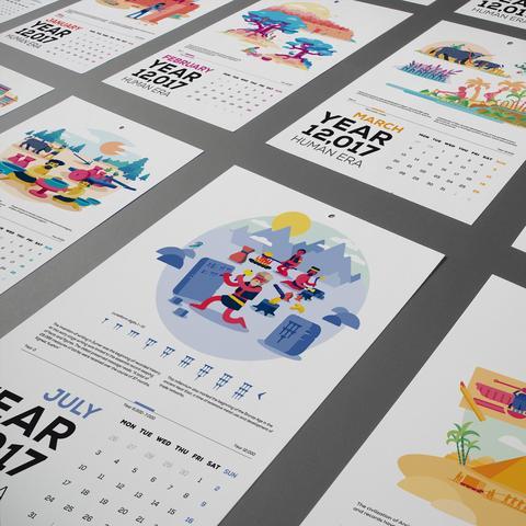 12,017 Calendar July
