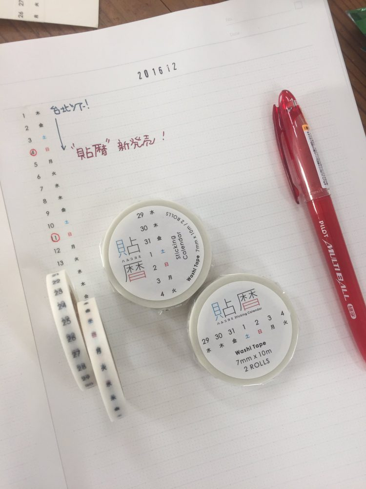 Clever Japanese Masking Tape Set That Transforms Plain Paper Into an Organized Bulleted Calendar