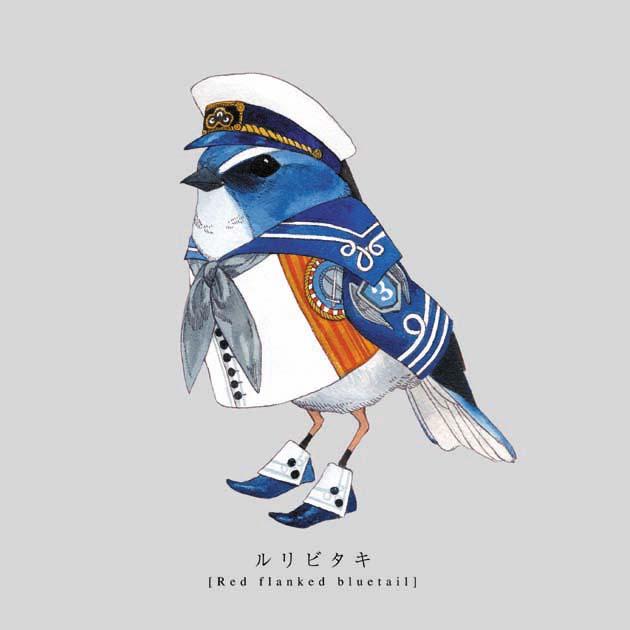Torigun, Songbirds in Military Uniforms by Sato
